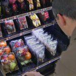 El Gobierno Vasco trata de impulsar el vending saludable e inteligente