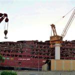 El megayate de Barreras se bota el martes con un viaje inaugural a Miami